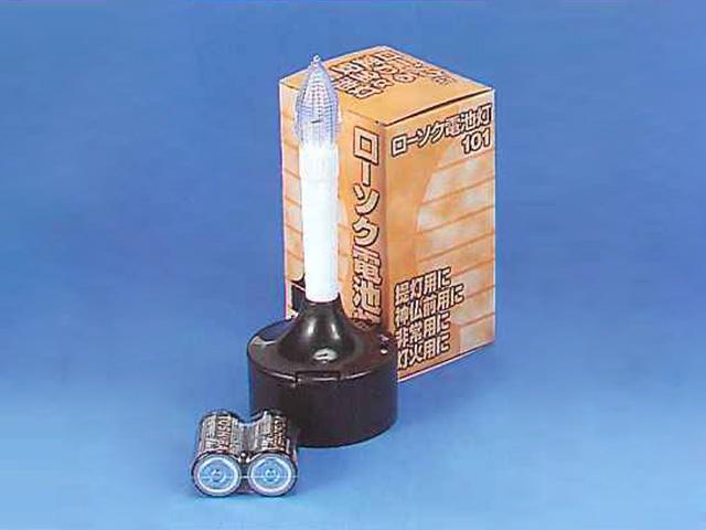 吊提灯用(スイッチ付)豆電球仕様