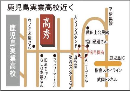 高秀本店地図